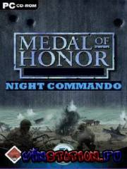 Medal of Honor: Night Commando (PC)