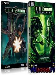 Aliens vs. Predator 2: Primal Hunt (PC)