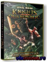 Star Wars: Knights of the Old Republic. Epic Collection (PC/RePack)