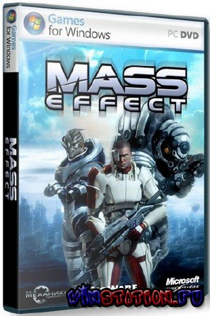 Скачать Mass Effect (PC/RePack) бесплатно