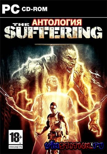 ������� ���� The Suffering. ��������� 2�1 (PC/RePack)