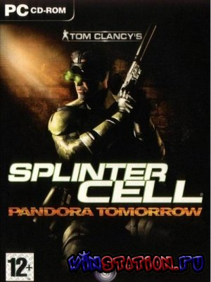 Скачать Tom Clancys Splinter Cell: Pandora Tommorow (PC) бесплатно