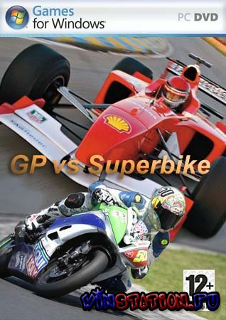 GP vs Superbike (PC)