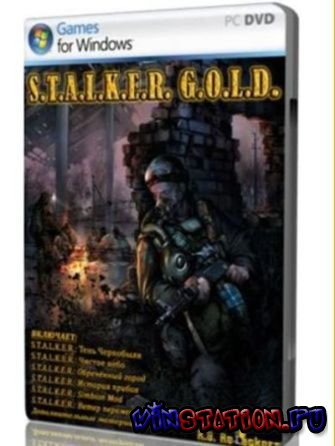 Скачать Stalker GOLD (PC/RePack) бесплатно