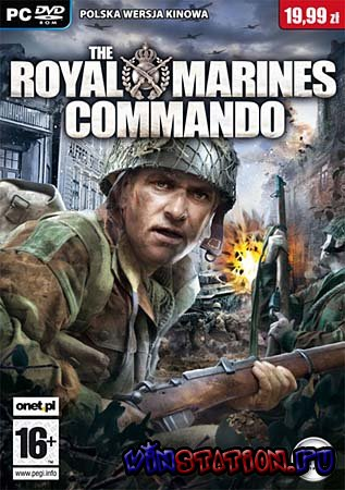 Скачать The Royal Marines Commando (PC) бесплатно