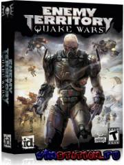 Enemy Territory: Quake Wars (PC/RePack)
