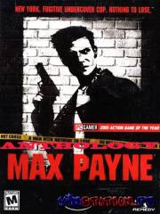 Anthology Max Payne (PC)