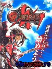 Guilty Gear XX Slash (PC)