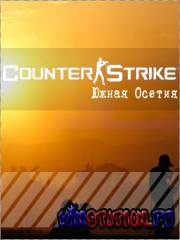 Counter Strike: Source - Южная Осетия (PC)