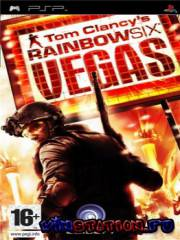 Tom Clancy's Rainbow Six: Vegas (PSP)
