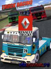 Renault Truck Racing 0.2.6.8 (PC)