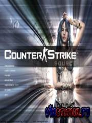 Counter-Strike 7 в 1 + MEGA BONUS (PC)