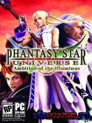 Phantasy Star Universe: Ambition of the Illuminus (PC)