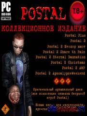 Postal: Collection Edition (PC/RePack)