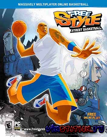 Скачать FreeStyle Street Basketball (PC/RUS) бесплатно