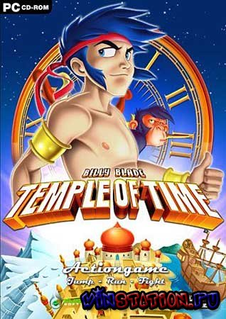 Скачать Billy Blade and the Temple of Time (PC) бесплатно
