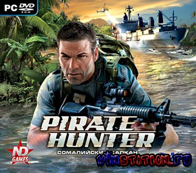 Pirate Hunter. Сомалийский капкан (PC/RUS)