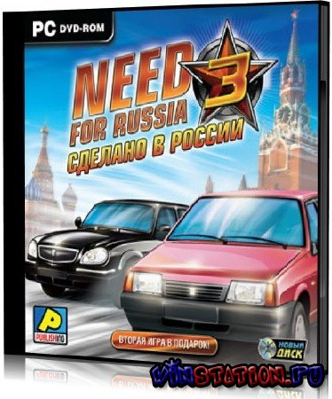 ������� Need For Russia 3. ������� � ������ (PC/RUS/RePack) ���������