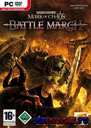 Скачать Warhammer: Mark of Chaos - Battle March (PC/RUS) бесплатно