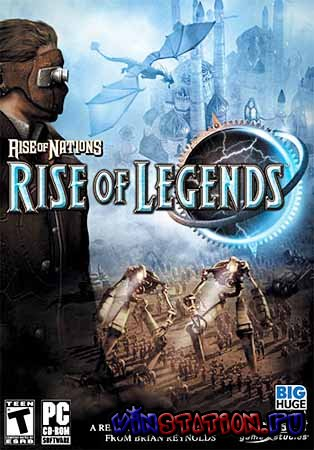 Скачать Rise of Legends (PC/RUS) бесплатно