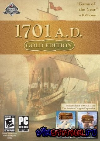 1701 A.D. Gold Edition (PC)