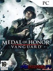 Medal of Honor : Going On Death (PC)