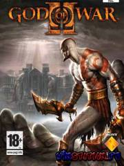 God of War 2 / Ѕог войны 2 (PC)