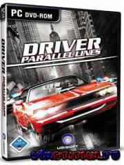 Driver: Parallel Lines (PC/RUS/REPACK)