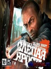 Blind Shot: Assassin's Confession (PC/RUS/Repack)