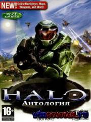 Антология Halo (PC/RUS/RePack)