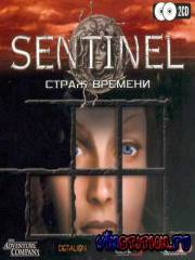 Sentinel: Descendants in Time / Страж времени (PC/Rus)