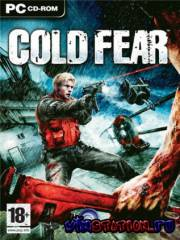 Cold Fear (PC/RUS)