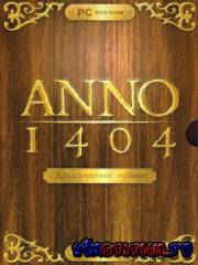 ANNO 1404 / Dawn of Discovery. Спец издание (PC/RUS)