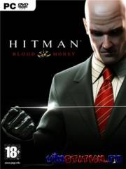 Hitman: Blood Money (PC/RUS)