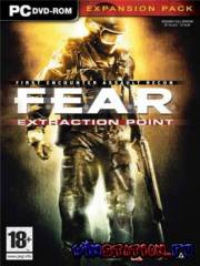 F.E.A.R. Extraction Point (PC)