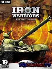Iron Warriors: T-72 Tank Command (PC)