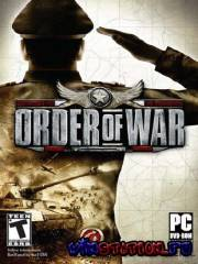 Order of War (PC/RUS/RePack)