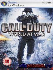 Call of Duty: World at War Update 1.6 (PC)
