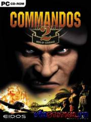 Commandos 2: Men of Courage (PC/RUS)