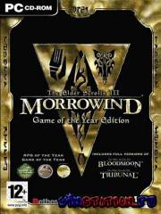 The Elder Scrolls 3: Morrowind + Tribunal + Bloodmoon (PC)