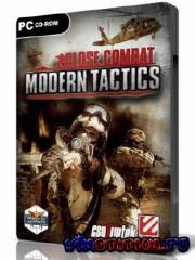 Close Combat: Modern Tactics (PC/RUS)