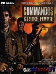 Commandos: Strike Force (PC/RUS)