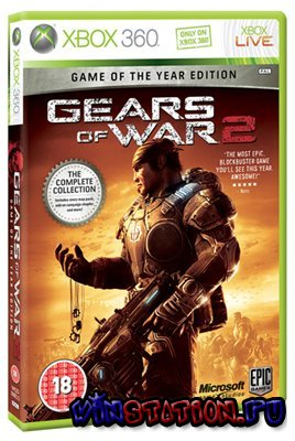 Gears of War 2: GOTY (XBOX360/ ENG)