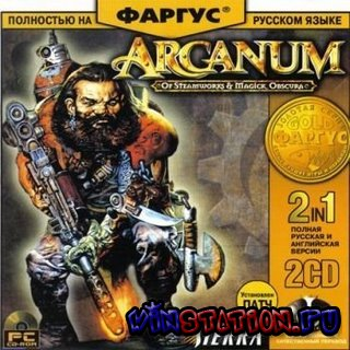 ������� Arcanum: Of Steamworks And Magick Obscura (PC/RUS) ���������