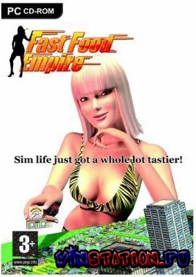 Скачать Fast Food Empire (PC) бесплатно