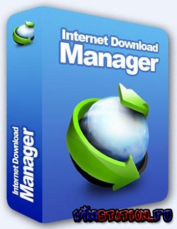 Скачать Internet Download Manager v5.18 (PC Soft) бесплатно