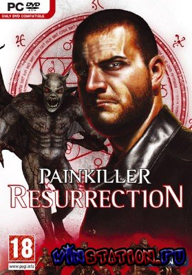Скачать Painkiller: Resurrection (PC/DEMO) бесплатно