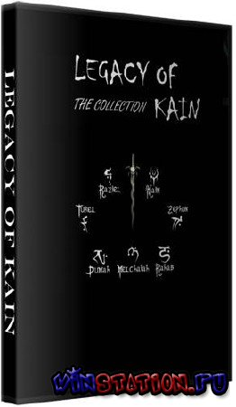 Скачать Legacy of Kain - The Collection (PC/RUS/RePack) бесплатно