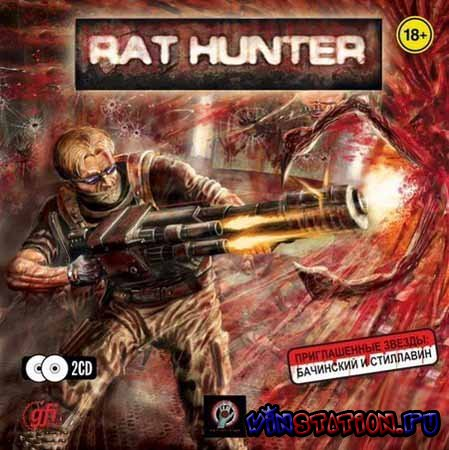 Скачать Rat Hunter (PC/RUS) бесплатно