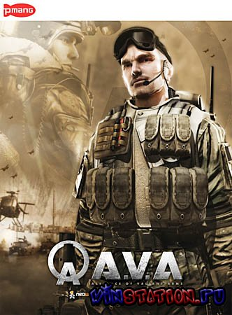 Скачать A.V.A - Alliance of Valiant Arms (PC) бесплатно